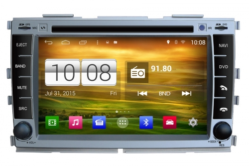 Kia Cerato Forte 2009-2012 Aftermarket Navigation DVD Player